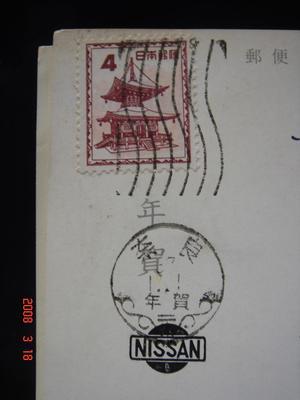 Dsc02054