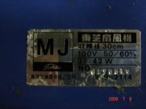 Dsc04064