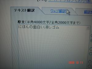 Dsc06267_2