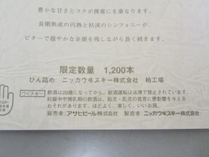 P1190010