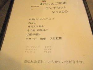 P5090005_2