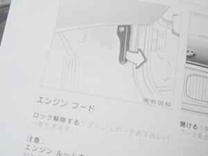 P6300023