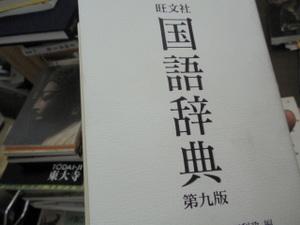 P6222608