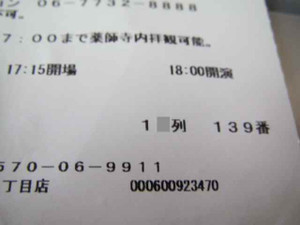 Img_75611