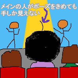 Cocolog_oekaki_2010_01_16_22_18