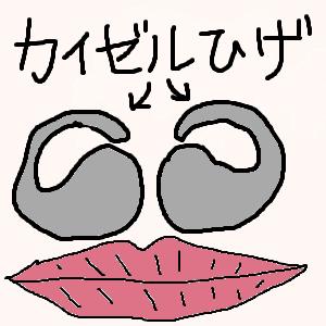 Cocolog_oekaki_2010_02_20_17_06