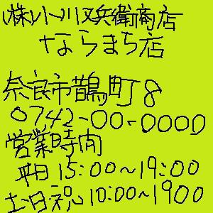 Cocolog_oekaki_2010_09_18_22_53