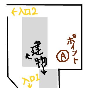 Cocolog_oekaki_2011_01_13_21_17